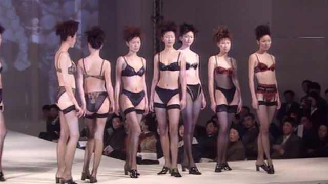 1998年上海内衣展女模大露身材