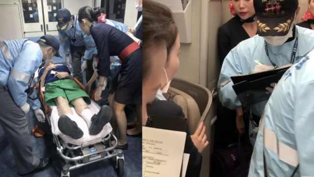 他国际航班上发病,中国女医生急救