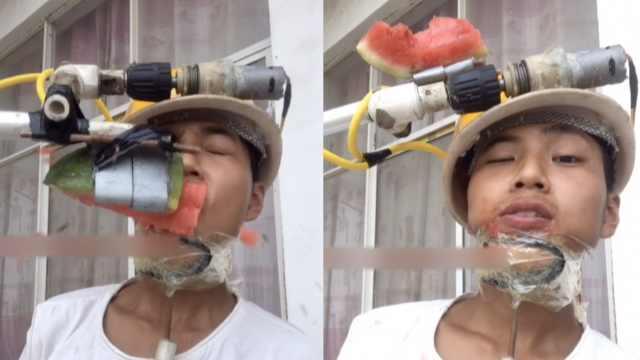 小伙发明自动吃西瓜机,瓜全砸脸上