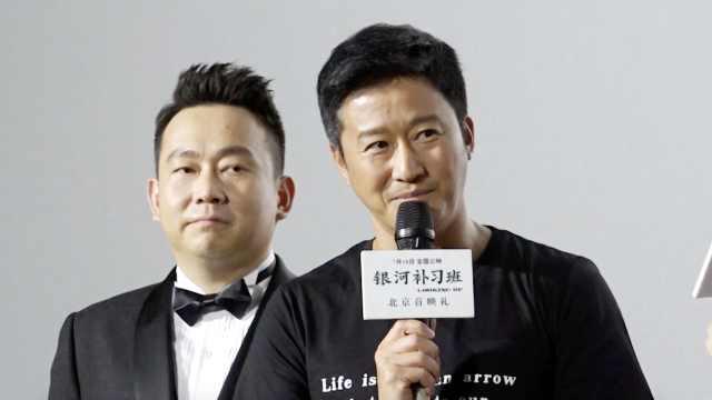 这部电影撕开了中国教育的一个口子