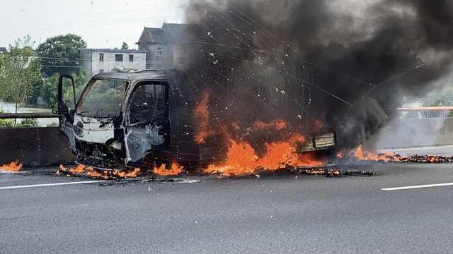货车高速起火,司乘抢救货物遭烧伤