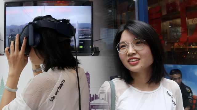 5G+VR!网红长江索道还能这样打卡
