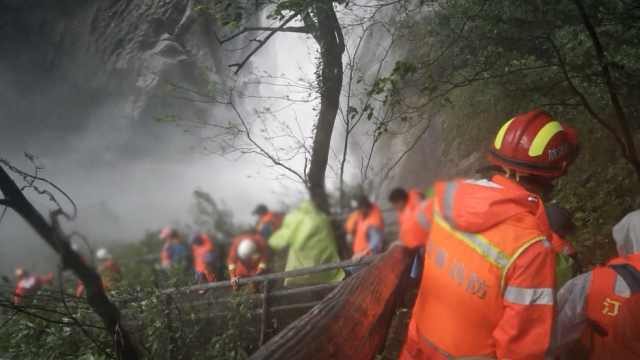 景区强降雨瀑布飞流,118名游客被困