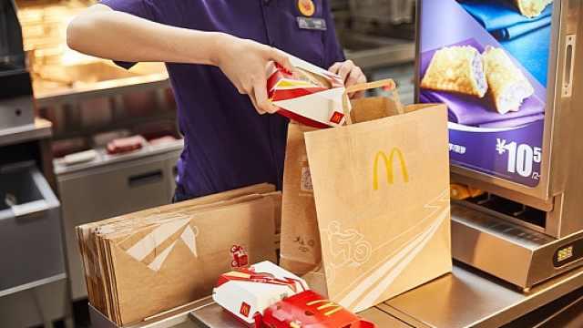 麦当劳回应外送比堂食贵:两个系统