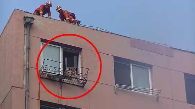女子欲轻生,消防员及时救援