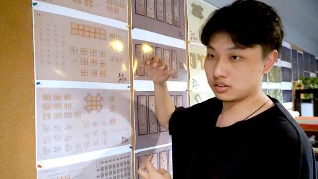 唐代天眼!揭秘长安城望楼系统设计