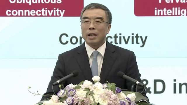 华为董事长:今年研发投入1200亿