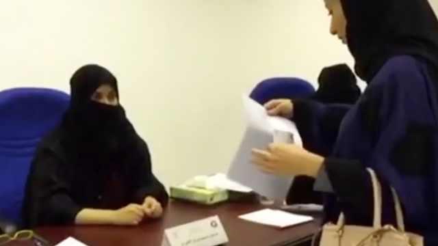 沙特新法令:女人出国无需老公允许