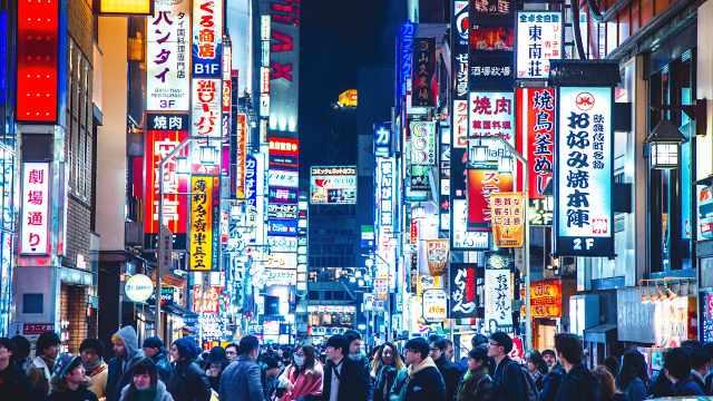 10月起,日本消费税上调至10%