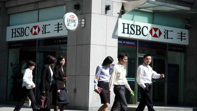 汇丰银行CEO离职,全球裁员数千人
