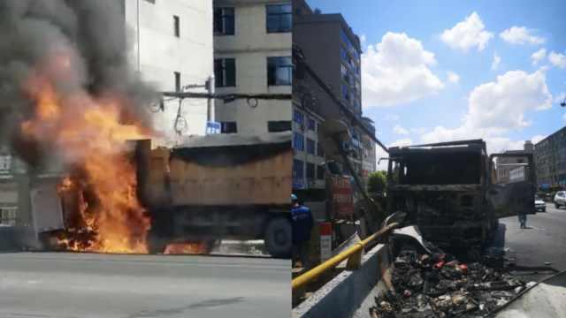 货车与工程车相撞瞬间起火,烧成灰