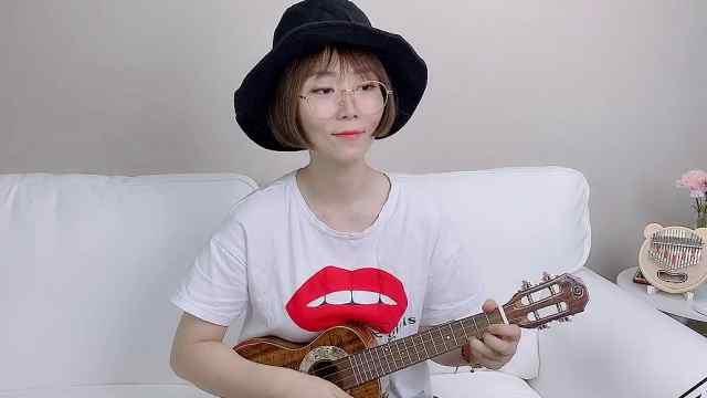 尤克里里弹唱《一起走的幸福》