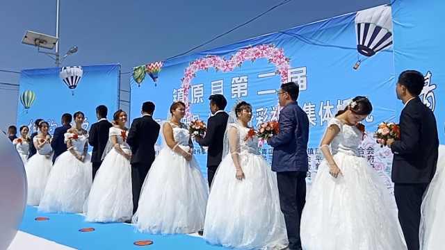 10对新人齐办婚礼,媳妇零彩礼过门