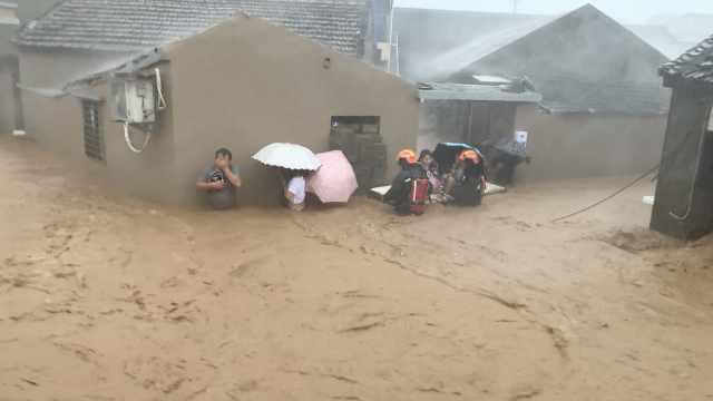 台风肆虐,村庄山洪暴发围困600人