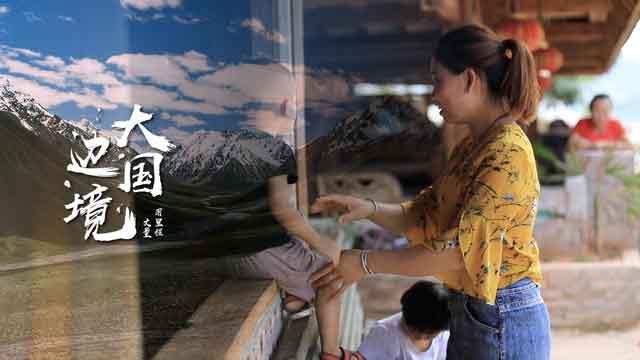 跨国婚姻的老挝媳妇:爱情不是买卖