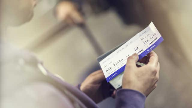 六航企公布香港机票处置方案