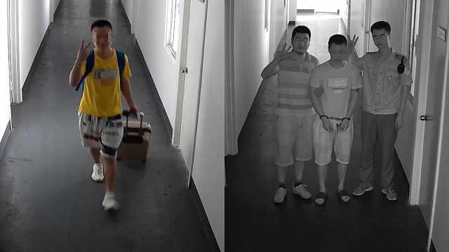 男子盗窃得手对监控比V,数小时后…