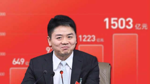 刘强东:京东2季度财报同比增22.9%