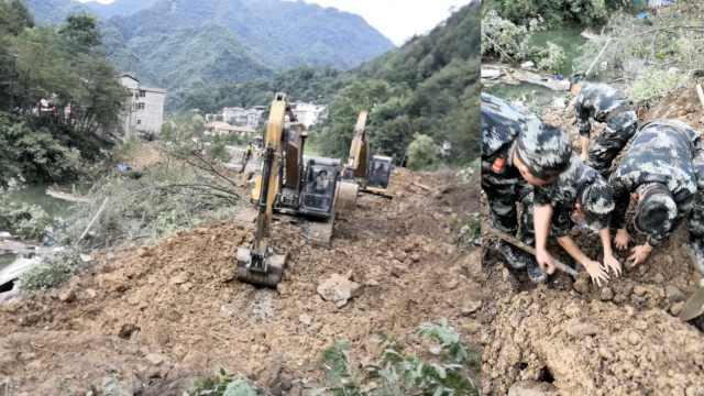 重庆城口山体滑坡,被埋7人全部遇难