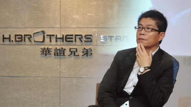 """王中军卖画""""过冬"""",华谊有救了?"""