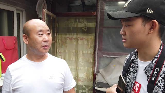两岸大学生东四胡同体验北京文化