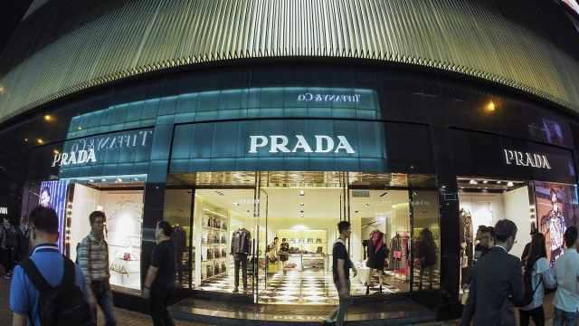Prada明年或关闭香港最大门店