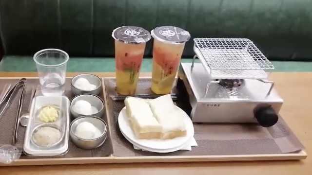 烤面包DIY,裹冰淇淋冰火两重天