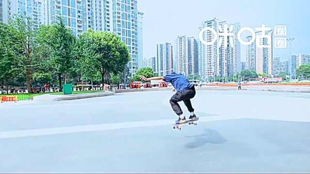 爱滑板,爱生活,勇敢做自己!