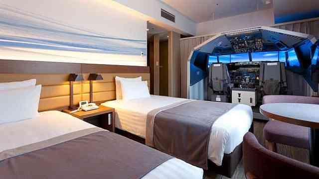 这个酒店里居然可以开飞机