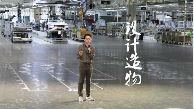 吴震皓:极星工厂与车型一样艺术