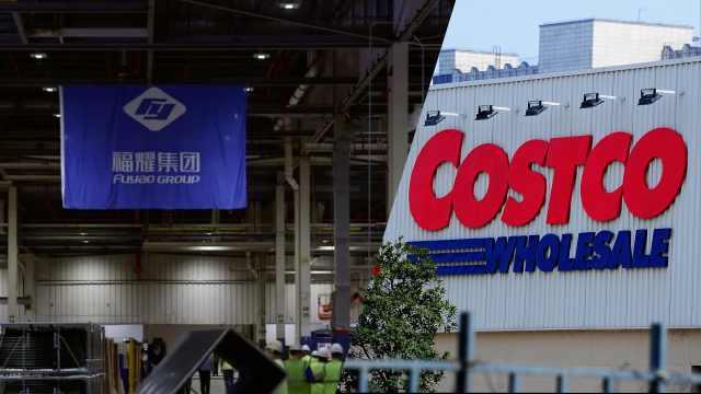 中美两公司成网红:Costco福耀火了