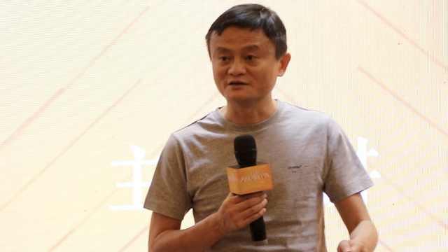马云:中国未来巨大机会在内需市场