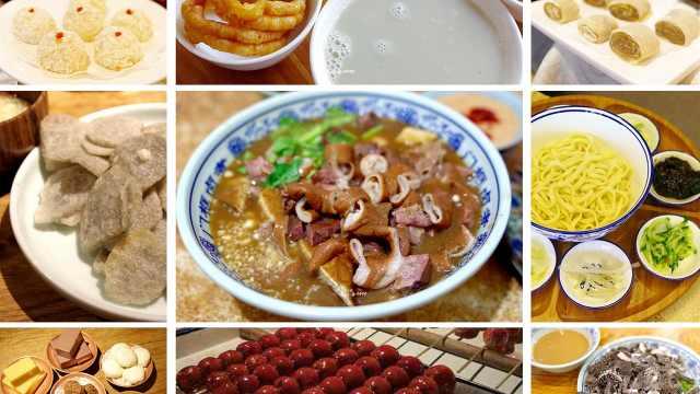 北京小吃,为何让外地人难以接受?