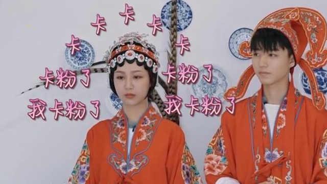 中餐厅3:王俊凯杨紫互怼又甜