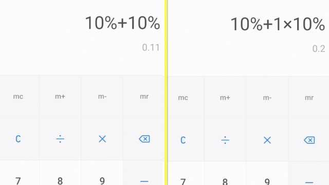 秒懂!研发人员解释10%+10%=0.11