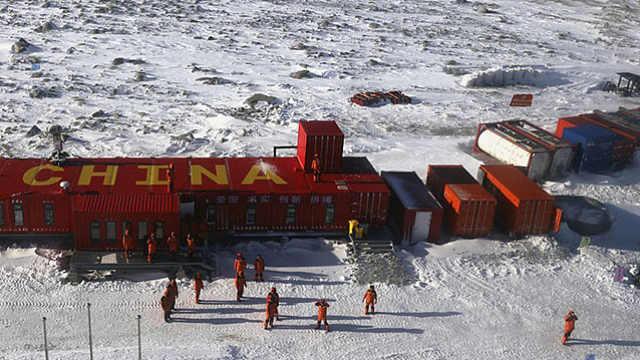 70年印迹:中国科考