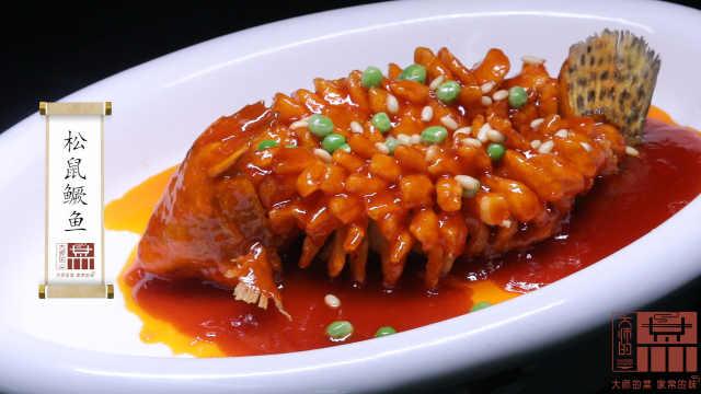 松鼠鳜鱼,外酥里嫩,酸甜开胃!