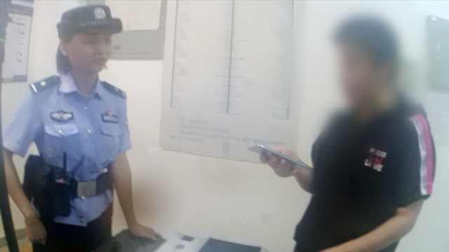 警花致电钱包失主,被误认是大骗子