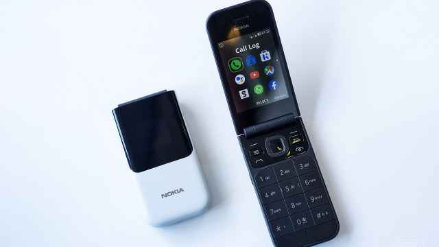 诺基亚翻盖手机重出江湖,仅700元