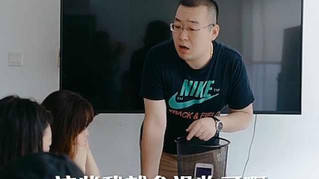 爆笑!班主任与学生斗智斗勇