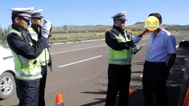 司机被测出酒驾喊冤:就吃了块面包