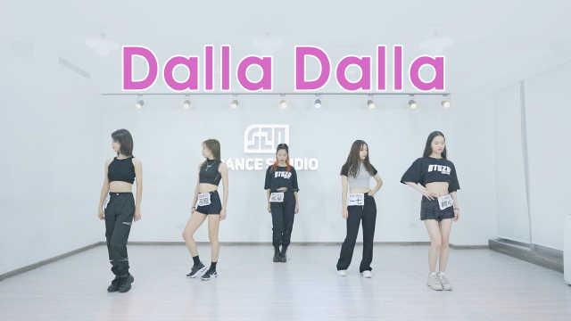 孙子团翻跳ITZY-Dalla Dalla