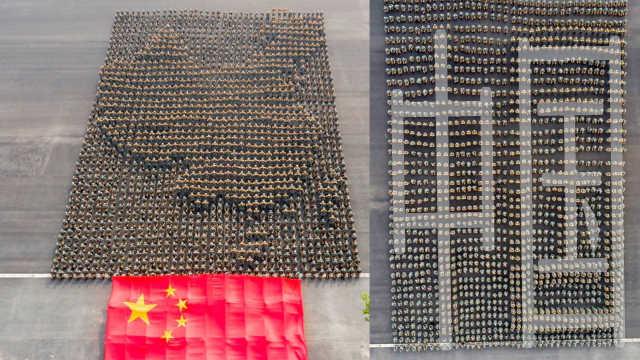 军训拼中国地图,庆祝新中国70华诞