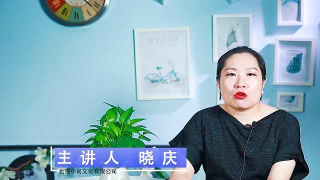 """长春取消""""棚改货币化"""""""