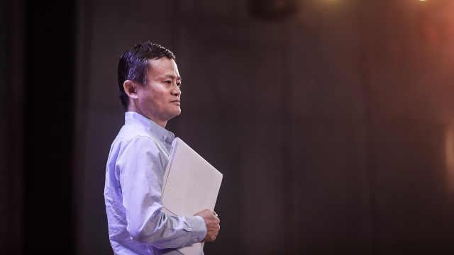 马云卸任演讲:不是退休,是制度传承