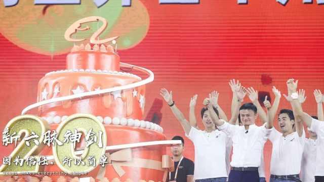 """马云与""""十八罗汉""""共唱生日歌"""