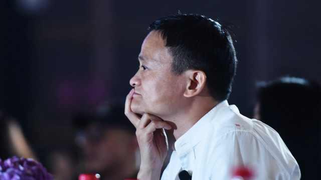 马云:中国内需做得不好是阿里责任