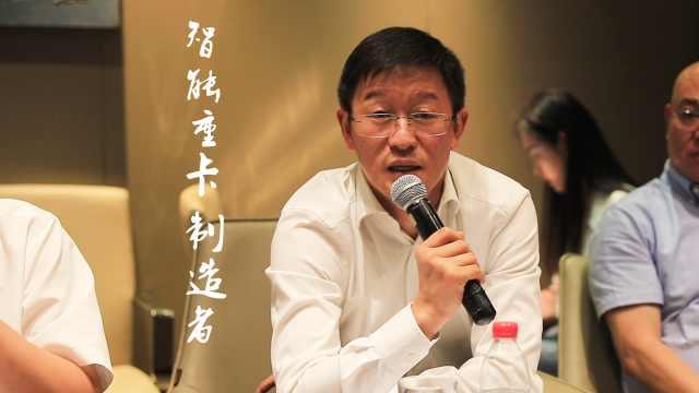 郝景贤:智能重卡将为社会带来价值