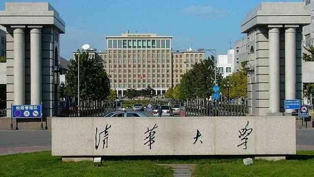 2019泰晤士大学排名:清北亚洲前二