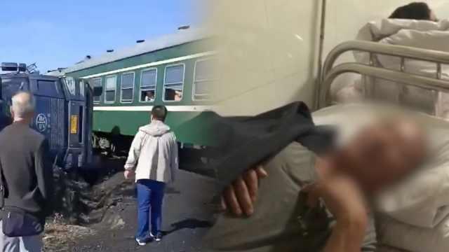 嫌汽车不安全,老汉坐火车竟遇脱轨
